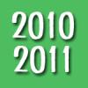 2010_2011 仕事